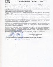 ДН-3 «Вега»