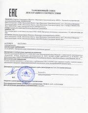 РТМ-1